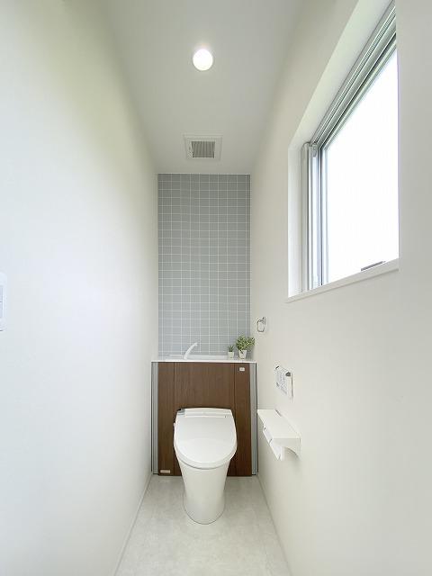 +toilet